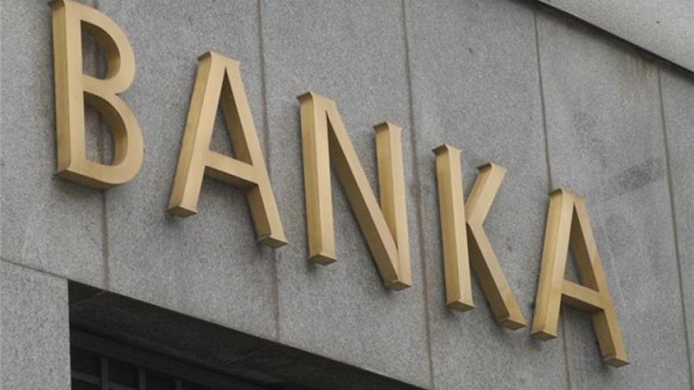 Zengin-fakir arasındaki açık büyüyor: Vatandaşın bankaya borcu 511 milyar lira!
