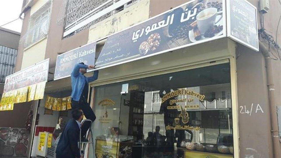 Avcılar'da Arapça tabelalara denetim